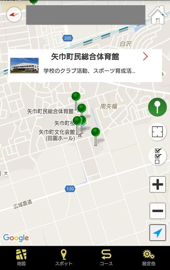 「岩手県矢巾町の観光・まち歩きをお手伝いする「街めぐ 矢巾編」」のスクリーンショット 3枚目