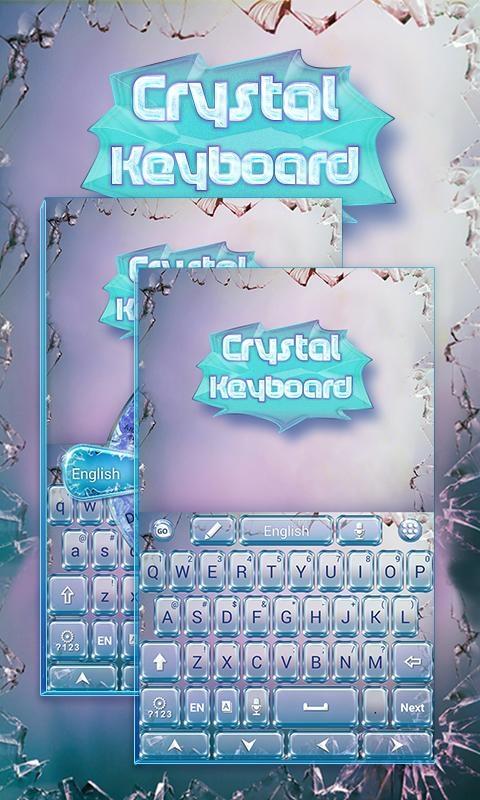 「クリスタルキーボード」のスクリーンショット 1枚目