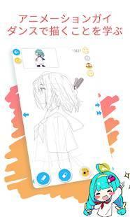 「落書き、漫画、チュートリアル - DrawShow」のスクリーンショット 3枚目