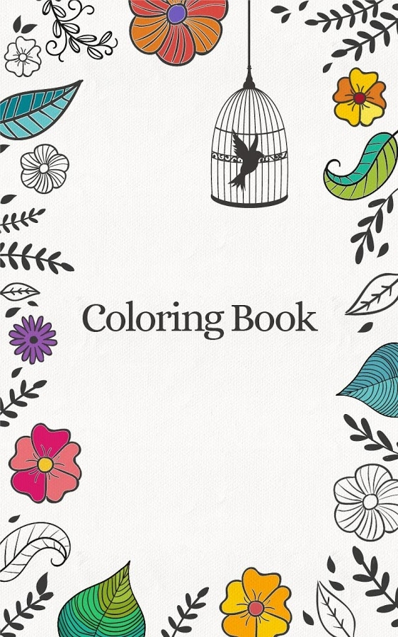 「Coloring Pages 2017」のスクリーンショット 1枚目