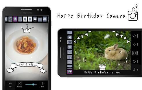「ハッピーバースディカメラ (お誕生日専用カメラ&フレーム)」のスクリーンショット 2枚目