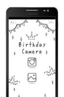 「ハッピーバースディカメラ (お誕生日専用カメラ&フレーム)」のスクリーンショット 1枚目