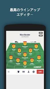 「ラインアップ11 - サッカーフォーメーション」のスクリーンショット 2枚目