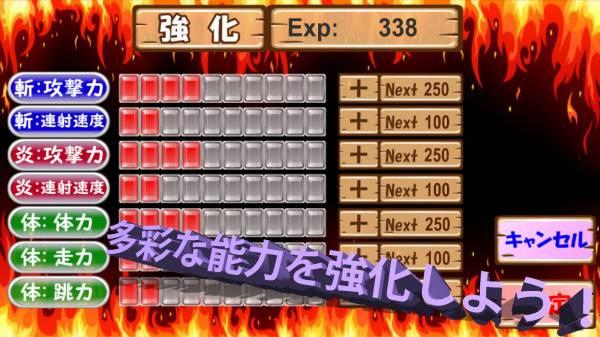 「アクションゲーム【2D横スクロールアクションゲーム】」のスクリーンショット 2枚目