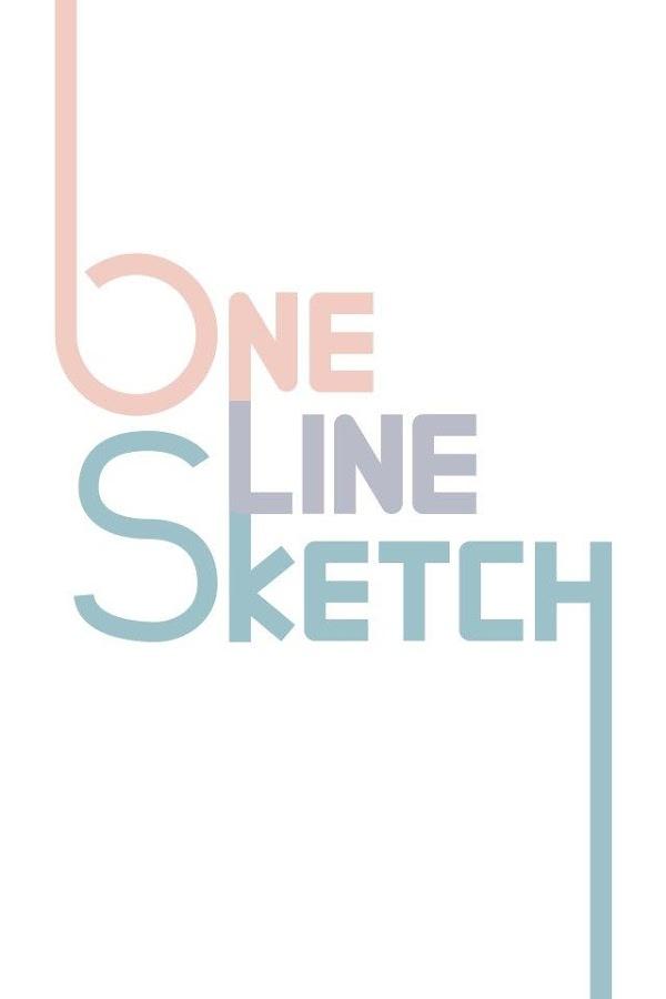 「一筆スケッチ!!! ( One Line Sketch )」のスクリーンショット 1枚目