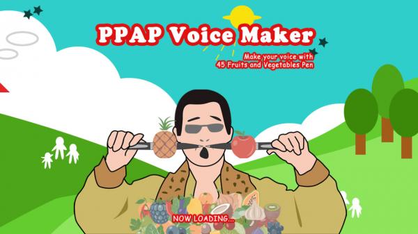 「PPAP Voice Maker」のスクリーンショット 1枚目