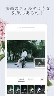 「コラージュメーカー: 写真加工アプリ & 画像編集」のスクリーンショット 3枚目