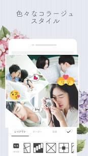 「コラージュメーカー: 写真加工アプリ & 画像編集」のスクリーンショット 1枚目