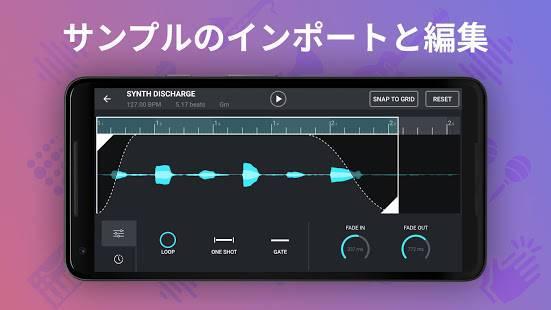 「Remixlive - Make Music & Beats」のスクリーンショット 3枚目