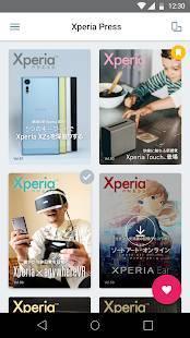 「Xperia™ Press(2nd)」のスクリーンショット 1枚目