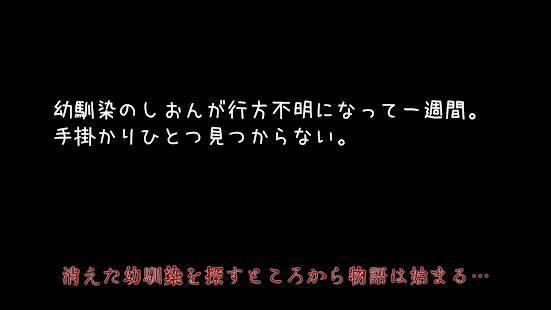 「穢校-えこう- 【脱出・探索型ホラーゲーム】」のスクリーンショット 2枚目