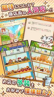 「洋菓子店ローズ ~パン屋はじめました~」のスクリーンショット 3枚目