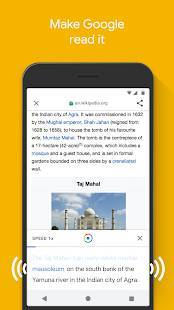 「Google Go: A lighter, faster way to search」のスクリーンショット 3枚目