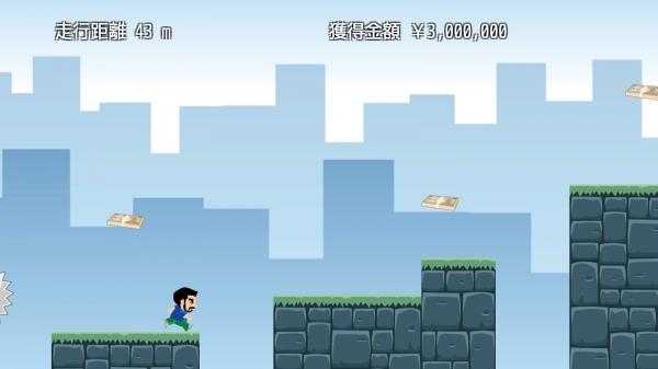 「Super Ohige Run」のスクリーンショット 1枚目