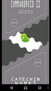 「自動戦闘コマンドロイドII」のスクリーンショット 3枚目