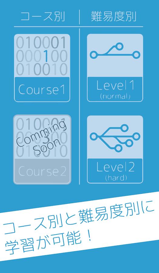 「SEnglish」のスクリーンショット 2枚目