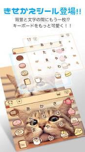 「TypeQ 日本語入力キーボード:無料きせかえキーボードアプリ、顔文字、絵文字、特殊文字、特殊記号」のスクリーンショット 2枚目