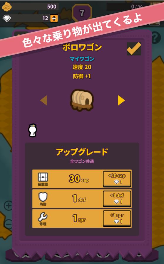 「Mini Trader」のスクリーンショット 3枚目