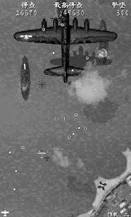 「開戦前夜(無料版)」のスクリーンショット 1枚目