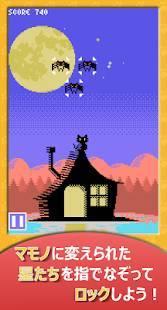 「CatMagic☆黒猫パパの魔法!家族を守り星達を救おう!☆レトロ8bitMSX風ミサイルコマンド」のスクリーンショット 2枚目