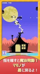 「CatMagic☆黒猫パパの魔法!家族を守り星達を救おう!☆レトロ8bitMSX風ミサイルコマンド」のスクリーンショット 3枚目