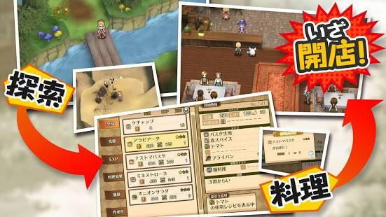 「RPG マレニア国の冒険酒場 ~パティアと腹ペコの神~ Trial」のスクリーンショット 1枚目