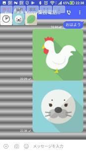 「スタンプ風画像ビューワー(スタンプ用画像を簡単選択)」のスクリーンショット 2枚目