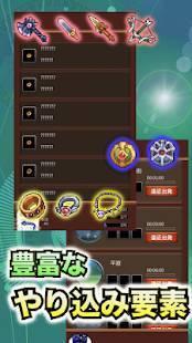 「Tactics Order 〜タクティクスオーダー〜【無料の戦略シュミレーションRPG】」のスクリーンショット 2枚目