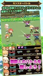 「RPG アルシェイム 十ノ弦 | 無料コマンド式RPG」のスクリーンショット 2枚目