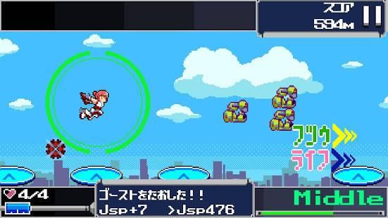 「弾丸チャージ」のスクリーンショット 1枚目