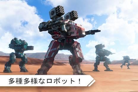 「ロボットウォーフェア:バトルメカ」のスクリーンショット 2枚目