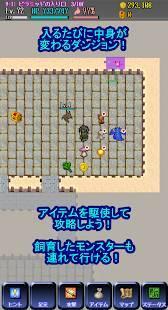 「Eternal Rogue ~エターナルローグ~」のスクリーンショット 1枚目