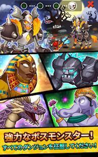「エピックモンスター:超簡単な放置系RPG」のスクリーンショット 3枚目