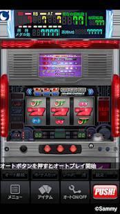「[モバ7]ディスクアップ」のスクリーンショット 3枚目