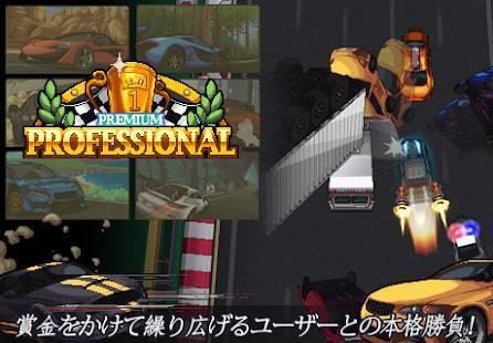 「ピクセルレーシング」のスクリーンショット 3枚目