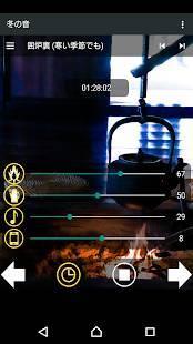 「冬の自然音 ~快適な睡眠のために~ リラックス睡眠アプリ」のスクリーンショット 2枚目