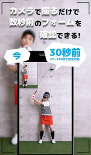 「遅カメ (遅延再生カメラ)」のスクリーンショット 2枚目