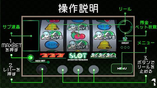 「CYBERSLOT:無料のパチスロゲーム」のスクリーンショット 2枚目