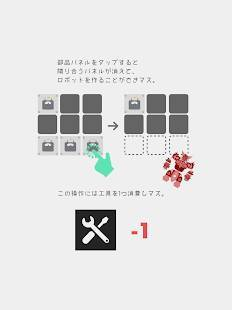 「FACTORI!【ファクトリィ】」のスクリーンショット 3枚目