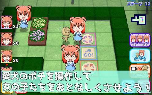 「エモーショナル クローンズ - パズルゲーム」のスクリーンショット 2枚目