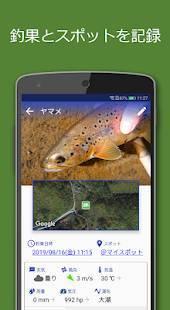 「ココツレ - 釣り記録をマップにマーク」のスクリーンショット 1枚目