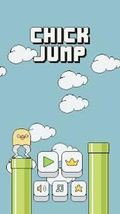 「Chick Jump」のスクリーンショット 1枚目