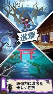 「忍者物語~魔王の挑戦~」のスクリーンショット 3枚目