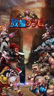「Merge Zombie: idle RPG」のスクリーンショット 1枚目