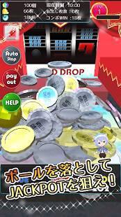 「メダルゲイムキングダム ソーシャルメダルゲームアプリ」のスクリーンショット 1枚目