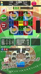 「メダルゲイムキングダム ソーシャルメダルゲームアプリ」のスクリーンショット 3枚目