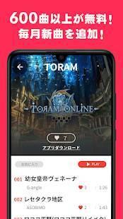 「ASOBIMO MUSIC:アソビモゲームの無料音楽アプリ【アソビモ ミュージック】」のスクリーンショット 2枚目