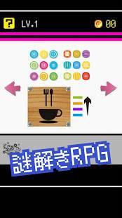 「脱出ゲーム 魔法勇者 -RPGバトル×エスケープ謎解き-」のスクリーンショット 2枚目