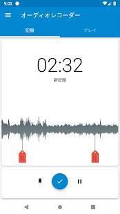 「ディクタフォン、音声レコーダー」のスクリーンショット 1枚目
