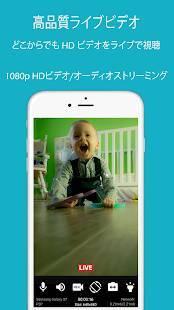 「SeeCiTV 古いスマートフォンを無料の家庭用セキュリティカメラにしましょう」のスクリーンショット 1枚目
